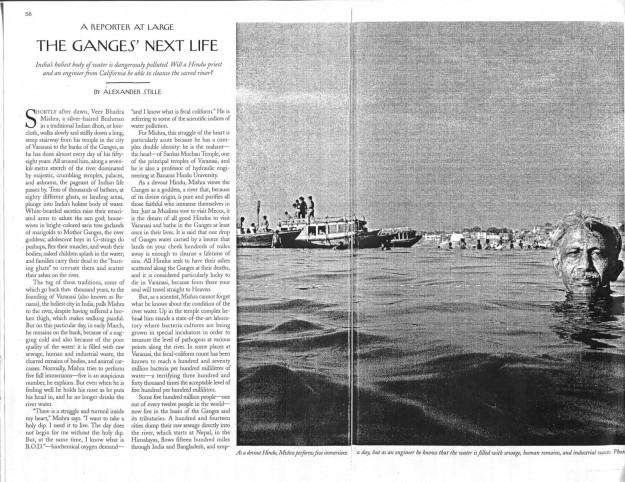 Ganges Next Life 1